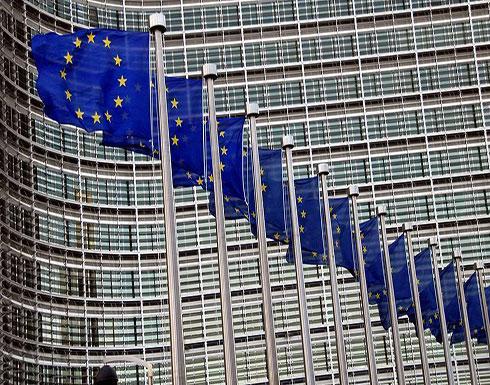 الاتحاد الأوروبي يدعو الحكومة السودانية للسماح بحرية التظاهر السلمي