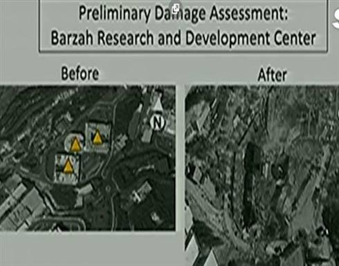 بالصور: مواقع الأسلحة الكيماوية في سوريا قبل وبعد الضربات