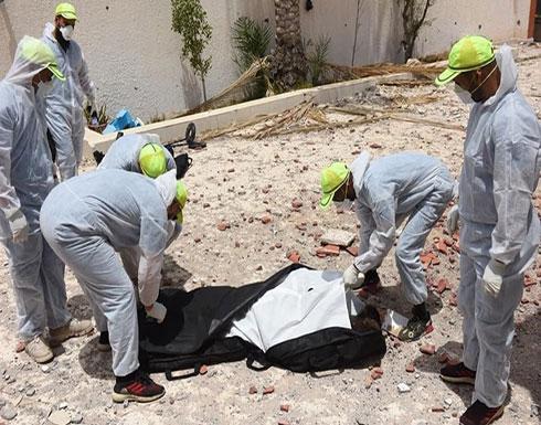شاهد : جثث جديدة بترهونة.. ودعوات للتحقيق بجرائم حفتر