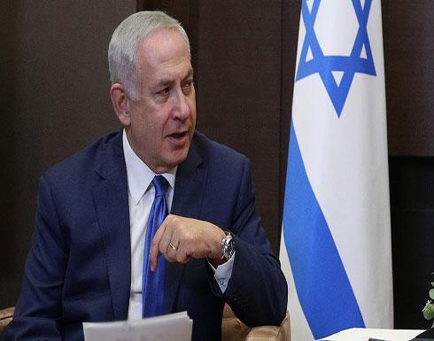 نتنياهو يعلن عن اتفاق لضخ الغاز إلى أوروبا عبر قبرص واليونان الشهر المقبل