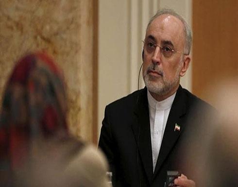 إيران تخصب 24 طناً من اليورانيوم.. بدلاً من 300 كلغ