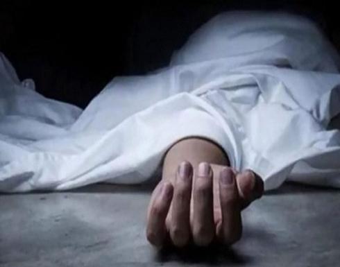 الامن يكشف ملابسات مقتل سيدة في عمان
