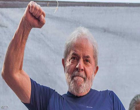 """البرازيل.. شعبية """"الرئيس السجين"""" في ارتفاع"""