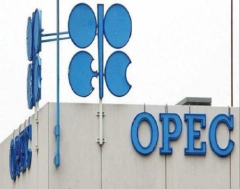 روسيا تؤكد مشاركتها في اجتماع أوبك+ 9  أبريل.. والنفط يصعد
