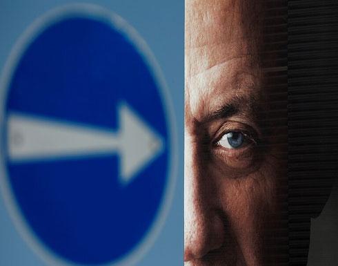 غانتس: نتنياهو لا يصلح لرئاسة حكومة إسرائيل
