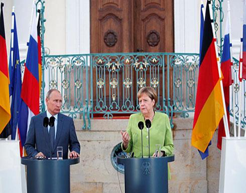 مؤتمر صحفي للمستشارة الألمانية والرئيس الروسي