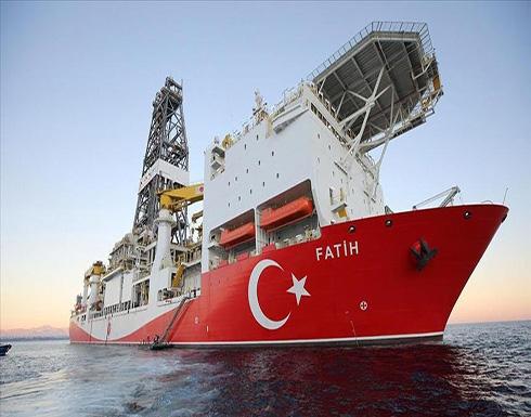"""سفينة """"الفاتح"""" التركية تصل منطقة التنقيب بالبحر الأسود"""