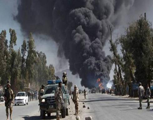 أفغانستان: مقتل شرطيين وإصابة ستة آخرين في أربع انفجارات متتالية تهز كابول