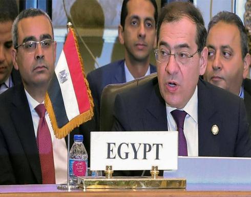 مصر توقّع 9 اتفاقات للتنقيب عن النفط باستثمارات عملاقة