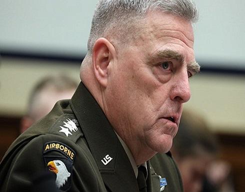"""جنرال أمريكي لا يستبعد التنسيق مع طالبان ضد """"الإرهاب"""""""