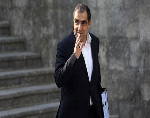 وزير إيراني مستقيل: مؤسسات مالية نهبت 3.5 مليار دولار