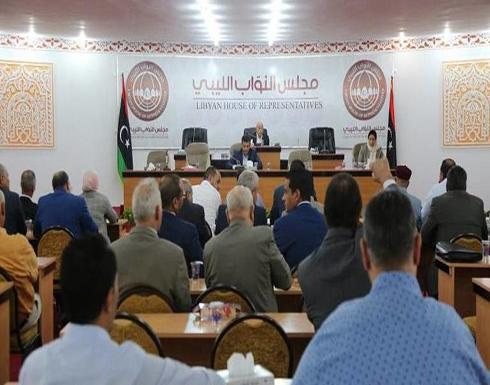 """المغرب: هدف اجتماع """"النواب الليبي"""" تذويب الجليد"""