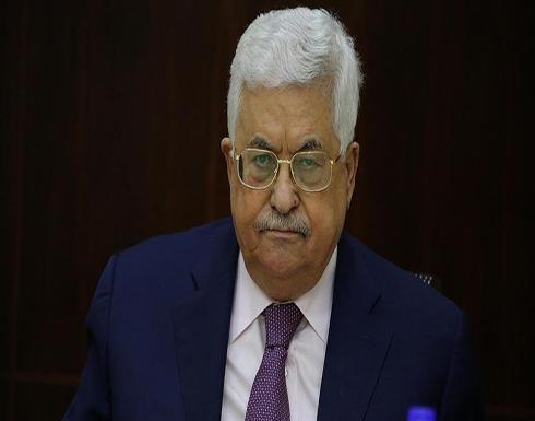 عباس يرأس اجتماعاً حول الاتفاق الإماراتي الإسرائيلي