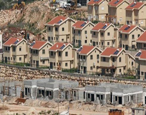 فرنسا تدين قرار اسرائيل بناء آلاف الوحدات الاستيطانية