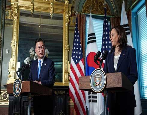 شاهد : هاريس تتعرض لانتقادات بعد موقف محرج مع رئيس كوريا الجنوبية