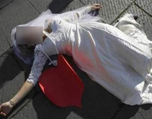 وفاة عروس ليلة زفافها في مصر .. تفاصيل