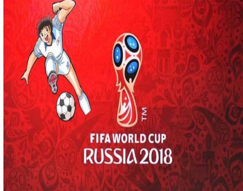 الكابتن ماجد يقود منتخب اليابان في كأس العالم 2018 بروسيا