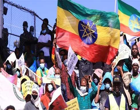 متظاهرون ينددون بواشنطن في أديس أبابا ويؤيدون الحكومة