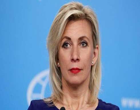 الخارجية الروسية: موسكو لن تشارك في لقاء وزاري حول أفغانستان