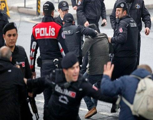 تركيا تعتقل أساتذة جامعيين على صلة بناشط حقوقي مسجون