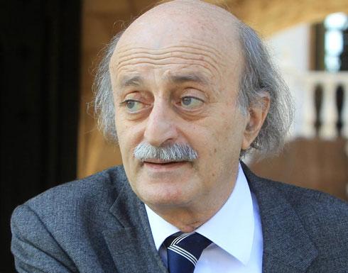 """جنبلاط: لبنان """"محتل"""".. ولا أثق في """"العصابة الحاكمة"""""""