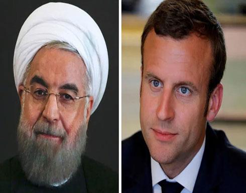 """فرنسا تطالب إيران بـتقديم """"مبادرات"""" لاستئناف الحوار حول النووي"""