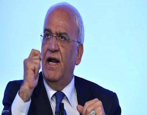 منظمة التحرير الفلسطينية ترد على خطة ترامب للسلام