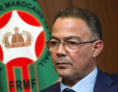 """الـ""""كاف"""" يُوقف رئيس الاتحاد المغربي لكرة القدم"""