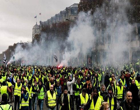 متظاهرو السترات الصفر يخرجون في مسيرات رغم الحظر