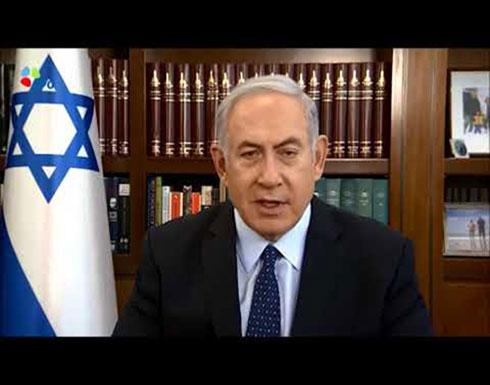 فيديو : نتنياهو معلقاً على قرارا ترامب ضد إيران: لحظة هامة لنا