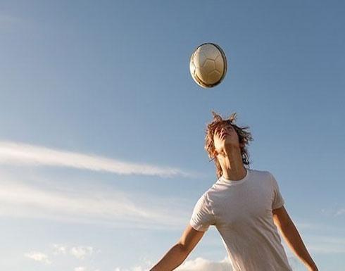 نطح كرة القدم يترك آثاراً فورية على البصر