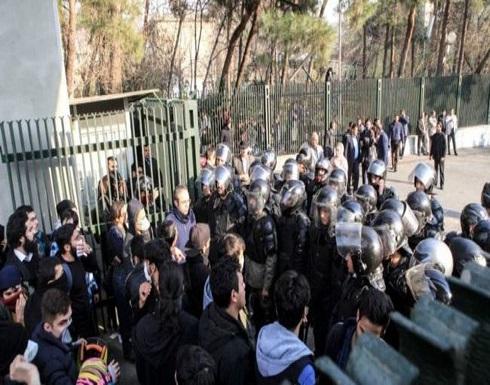 بالفيديو : إيران.. احتجاجات مناهضة للسلطة خارج جامعة طهران