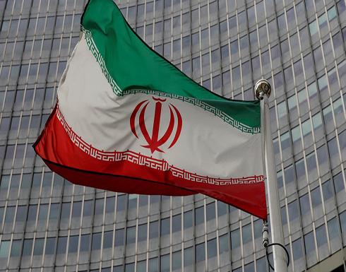 """برلمان إيران يهدد الغرب.. """"سنطرد مفتشي الطاقة الذرية"""""""