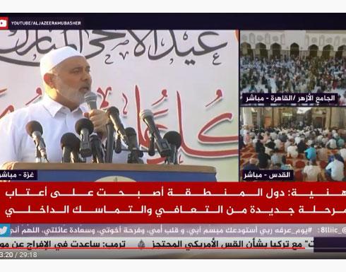هنية : رفع الحصار عن غزة قريبا