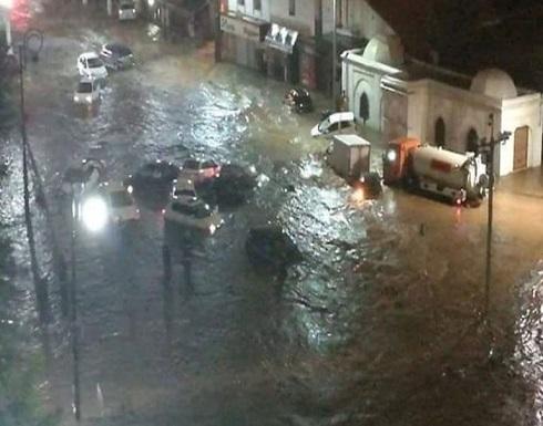 الجزائر.. أمطار طوفانية تغرق أحياء سكنية