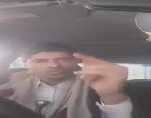 "تهديد حوثي.. ""سنختطف نساءكم إذا خرجتم للتظاهر"" (فيديو)"