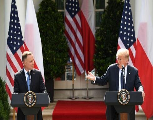 """ترامب: سيتم """"على الأرجح"""" نقل قوات أمريكية من ألمانيا إلى بولندا"""