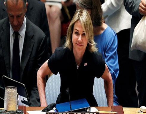 المندوبة الأمريكية الجديدة لدى الأمم المتحدة تتسلم مهامها