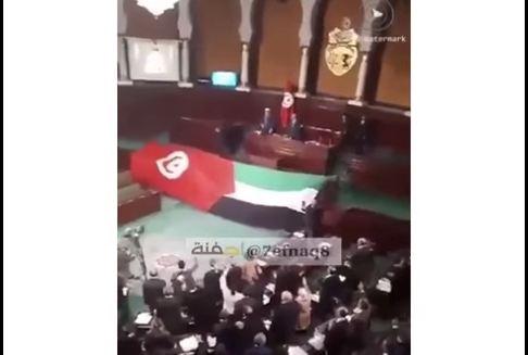 """شاهد ... من داخل البرلمان التونسي.. """"الشعب يريد تحرير فلسطين"""""""