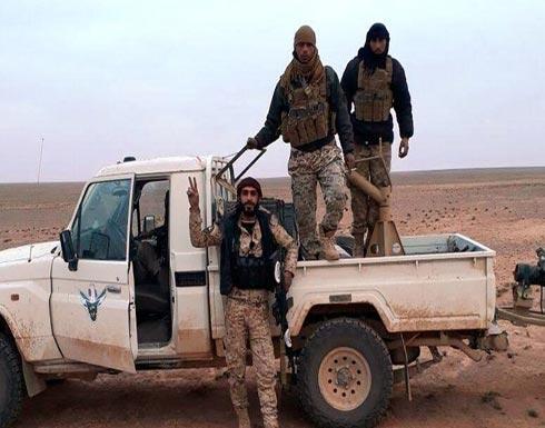 """""""مغاوير الثورة"""" يعلن رفضه للمشاركة بجانب قوات النظام أو """"قسد"""" في سوريا"""