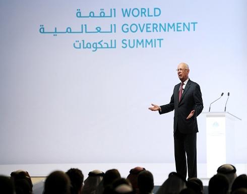 """انطلاق """"القمة العالمية للحكومات"""" في دبي"""