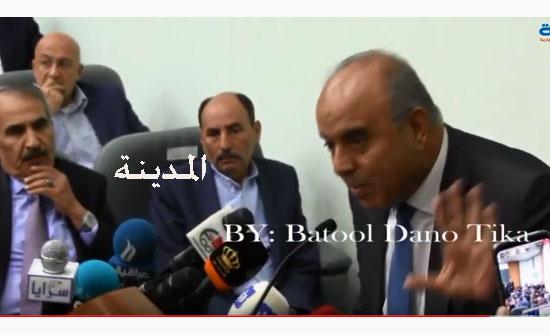 الاردن : استقالة وزير التربية عزمي محافظة