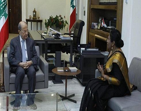 جدل في لبنان بعد فضيحة الشاي السيلاني والقصر الجمهوري
