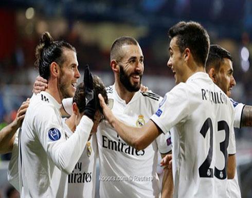 بالفيديو : ريال مدريد يستعيد أمجاده ويسحق فيكتوريا بلزن بخماسية