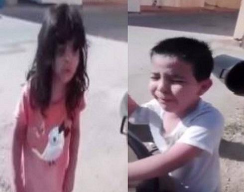 شاهد تفاصيل قصة الطفلين وائل وجواهر التي هزت السعودية