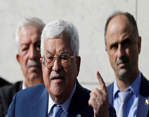 عباس يدعو لاجتماع طارئ الثلاثاء ودعوة لمقاطعة مراسم الإعلان