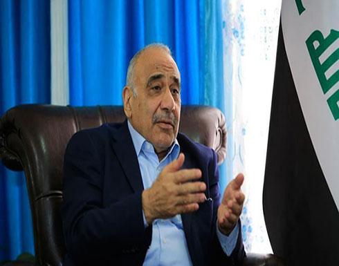 """عبد المهدي: قرار واشنطن إدراج """"حركة النجباء"""" على لائحة الإرهاب غير ملزم لنا"""