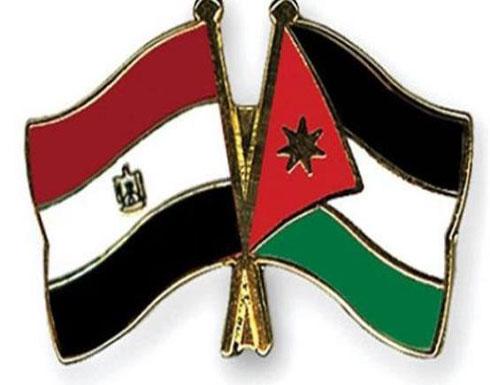 قمة أردنية مصرية بعمان اليوم