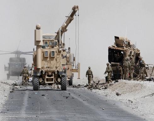 أميركا تقر بعقم الحل العسكري في أفغانستان وتدرس وضع قواتها في دولة مجاورة