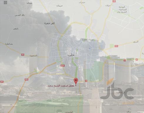 فصائل المعارضة السورية تعلن سيطرتها على معمل الإسمنت في حلب